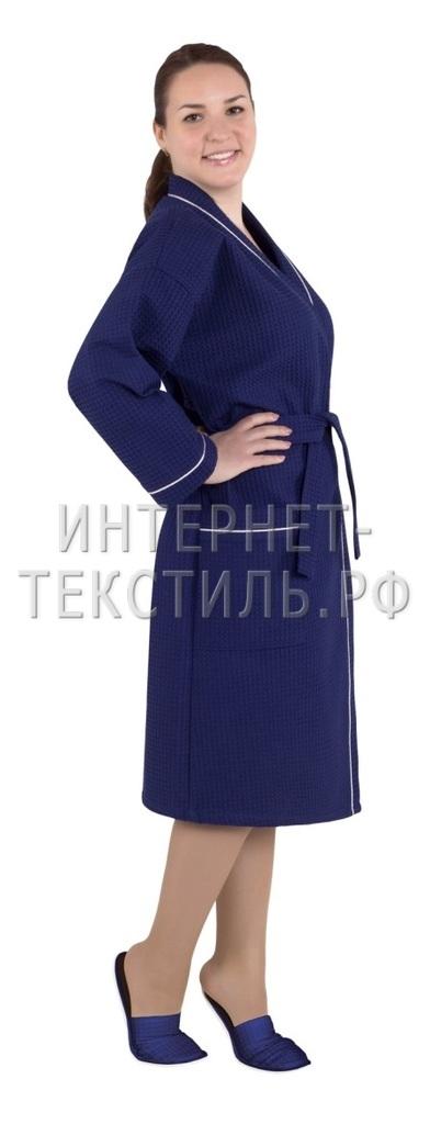 Халат женский вафельный Люкс темно-синий