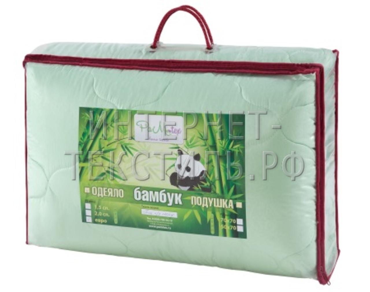 """Одеяло - эконом """"бамбук"""""""