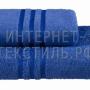 Полотенца махровые г/кр синие жаккард 440 г/м2